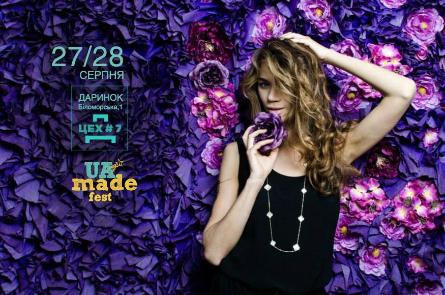 Фестиваль UAmade Fest в ТЦ Дарынок