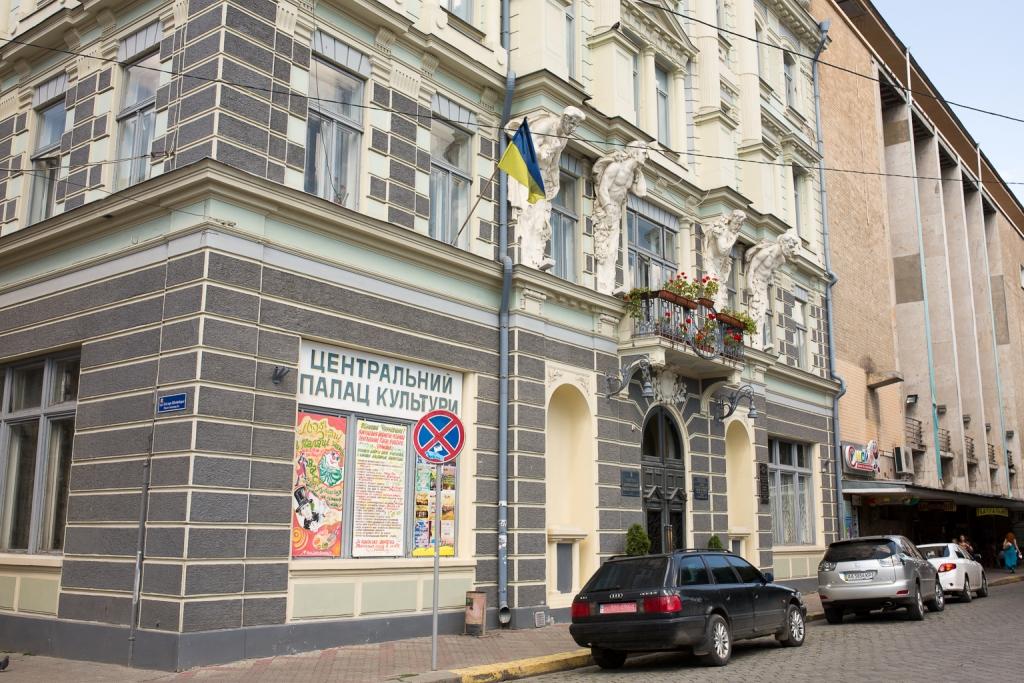 Центральний палац культури