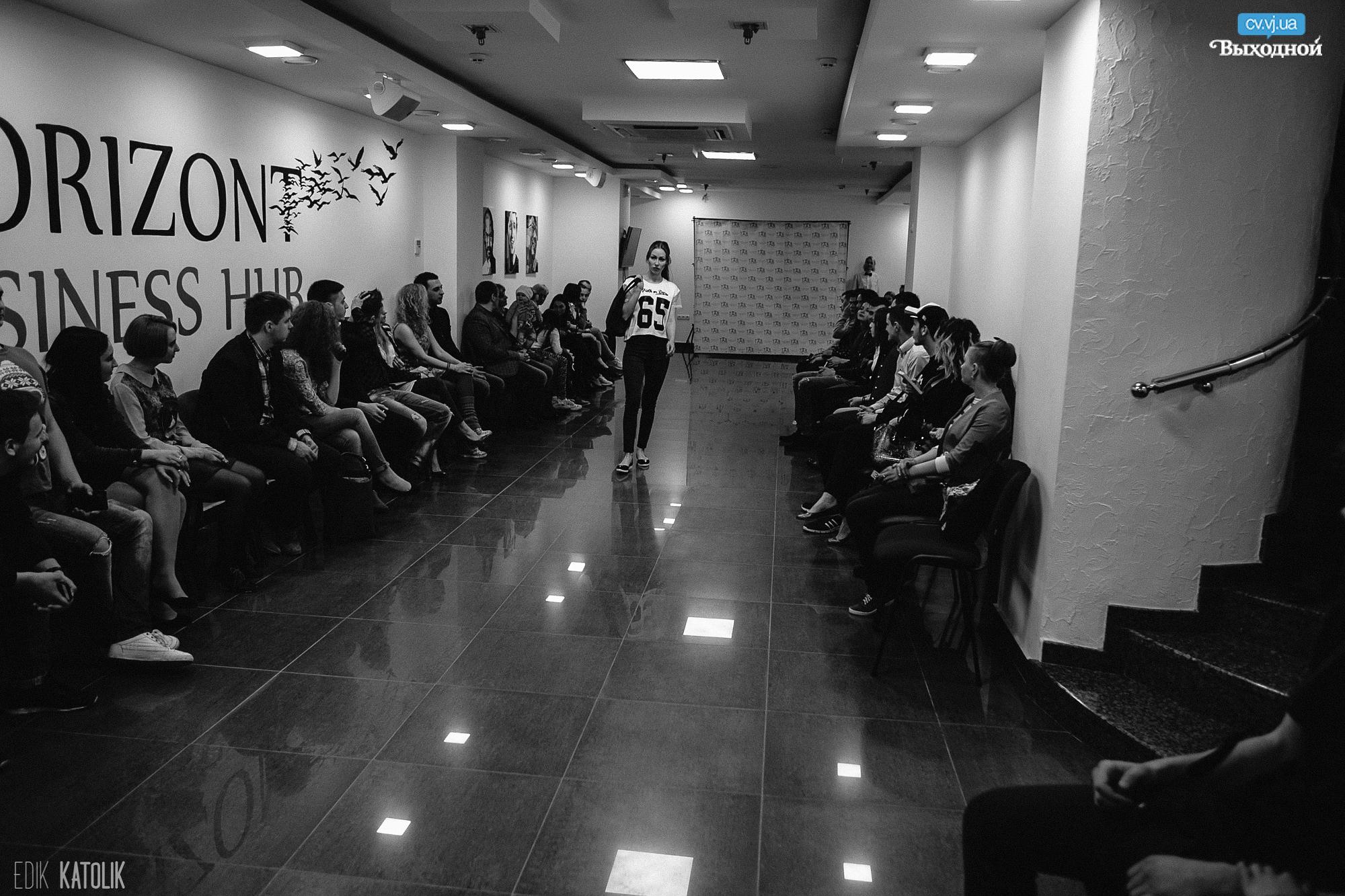 Презентація нової колекції магазину «PAPAYA»