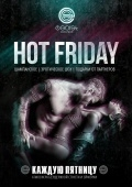Hot Friday @ РК «Egoist Palace»