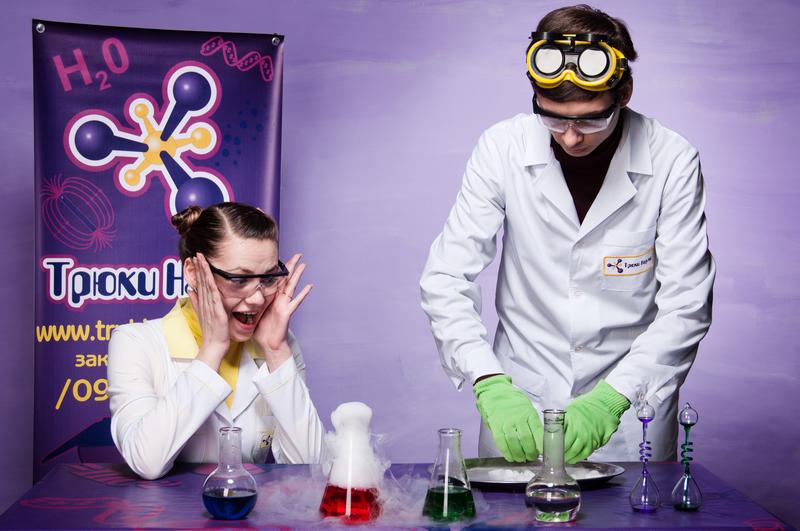 Научное Шоу «Трюки Науки»