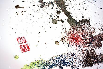 Открытие выставки и каллиграфическое шоу на трехметровой высоте @ Арт-галерее «Минус 4»