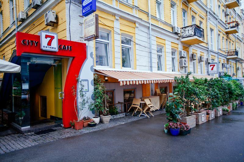 Ресторан «7 Пятниц»