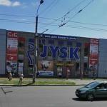 Магазин «Jysk»