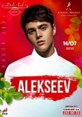Alekseev в «Dali Park»