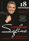 Alessandro Safina в Дворце «Украина»