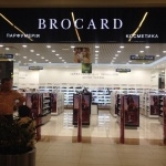 «Brocard»