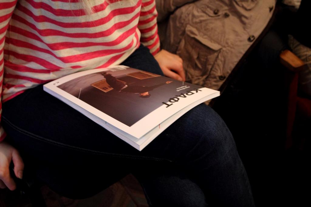 Презентация городского журнала «Крафт»