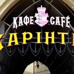 Литературно-выставочное кафе «Каринтия»