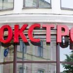 Магазин бытовой техники «Фокстрот»