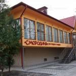 Ресторан в парке «Смородина»