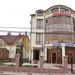 Отель «Андинна»