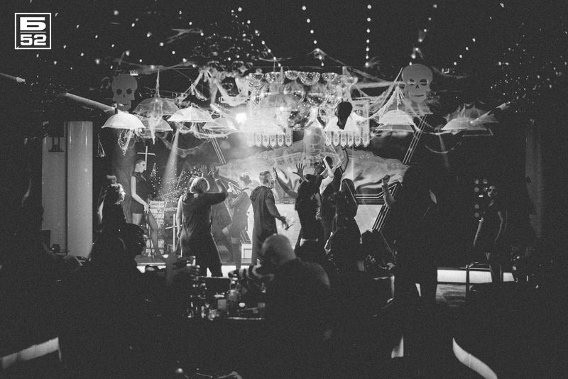 Вечеринка «Вiй» в клубе «Б-52»