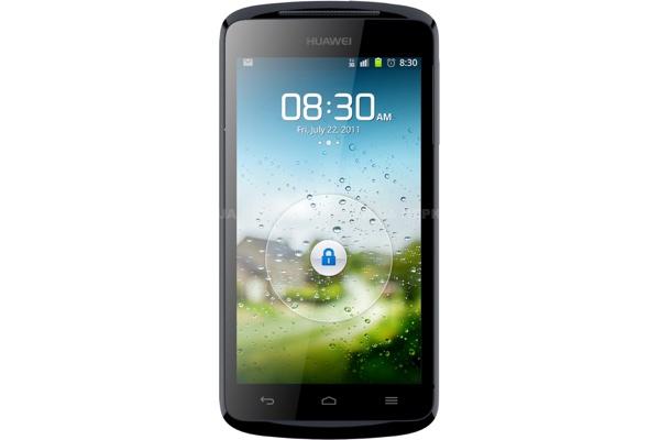 Акция на смартфон Huawei U8836 в Skymarket.ua