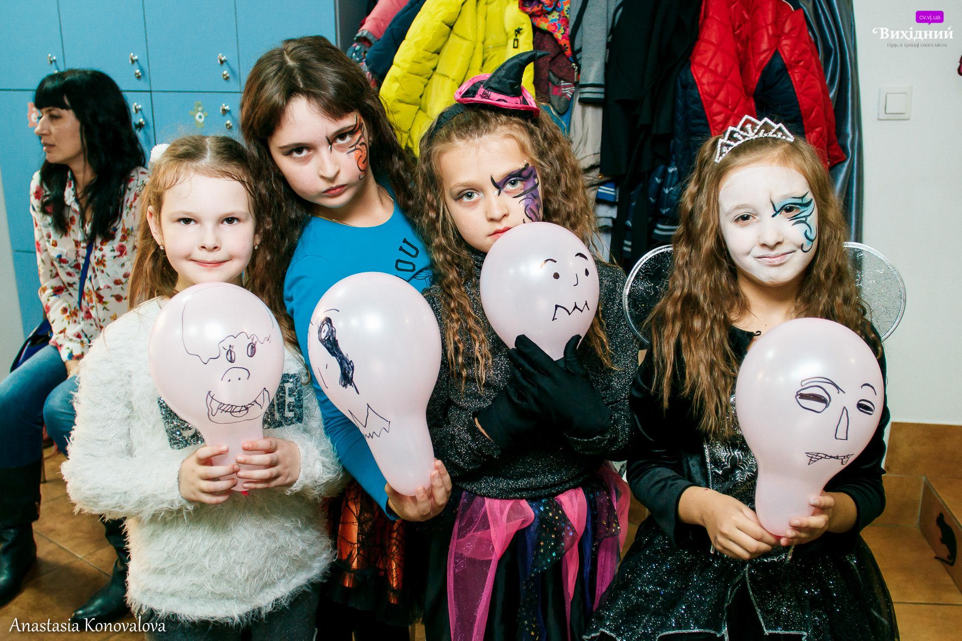 1 ЛИСТОПАДА - жaхливий та веселий Halloween у Magic City