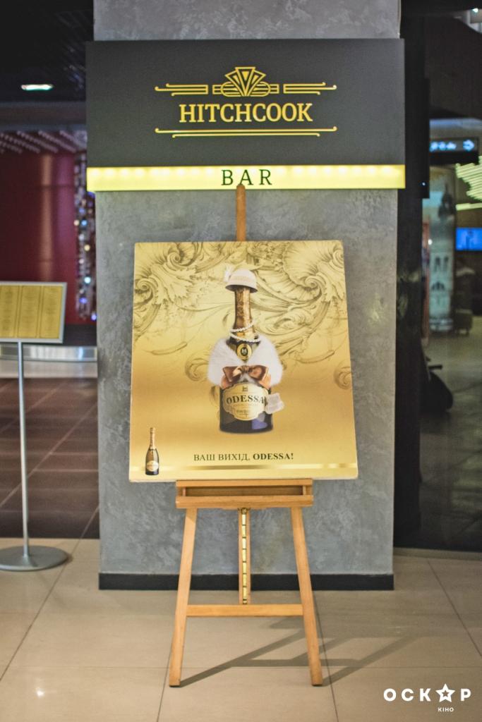 Премьера криминальной комедии «Круті чуваки»  в Кинотеатре «Оскар»