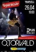 O.Torvald @ Poplavok