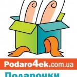 Podaro4ek.com.ua — магазин необычных подарков