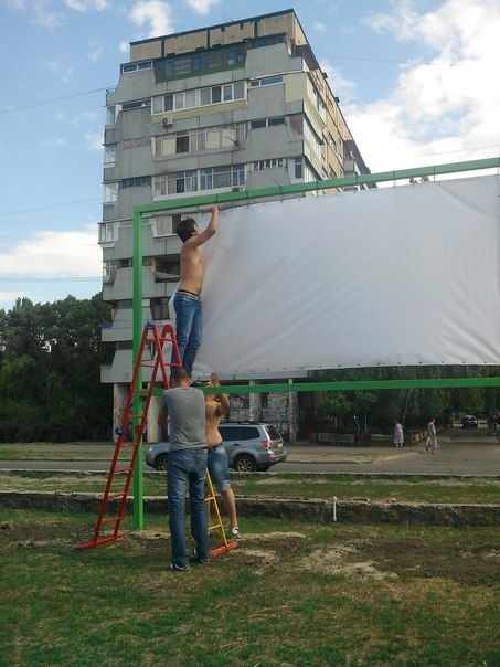 Кинотеатр под открытым небом «На Бульваре»