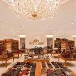 Магазин одежды «Wittchen»