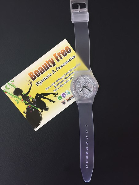 Знижка на годинники до кінця тижня @ Магазин «Beauty Free»