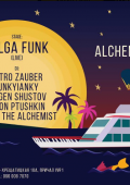 Alchemist Summer Cruise