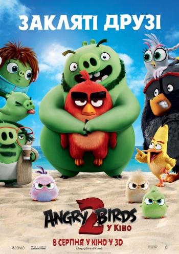 Фильм Angry Birds в кино 2
