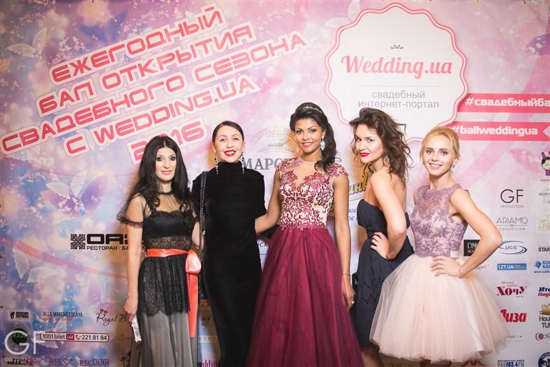 Ежегодный бал открытия свадебного сезона