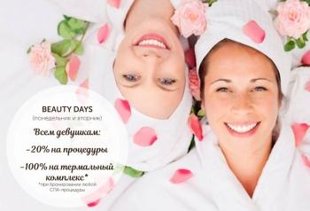 СПА-девичник Beauty DAYS в «Сезоны Spa»