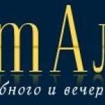 Свадебный салон «Виталия»