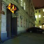 Арт Клуб «44» (закрыт)