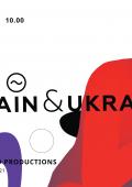 Конференция «Brain & Ukraine»