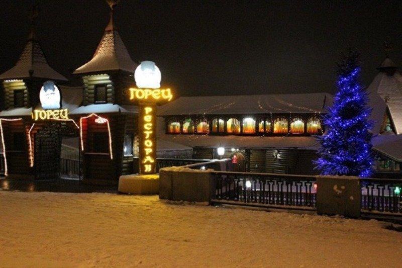 Ресторан «Горец» на Набережной