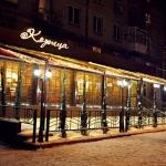 Ресторан «Корица»