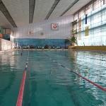 Бассейн «Дворец подводного плавания»