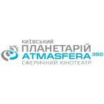 «Atmasfera 360/Киевский планетарий»