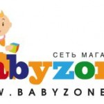 Детский магазин «Babyzone»
