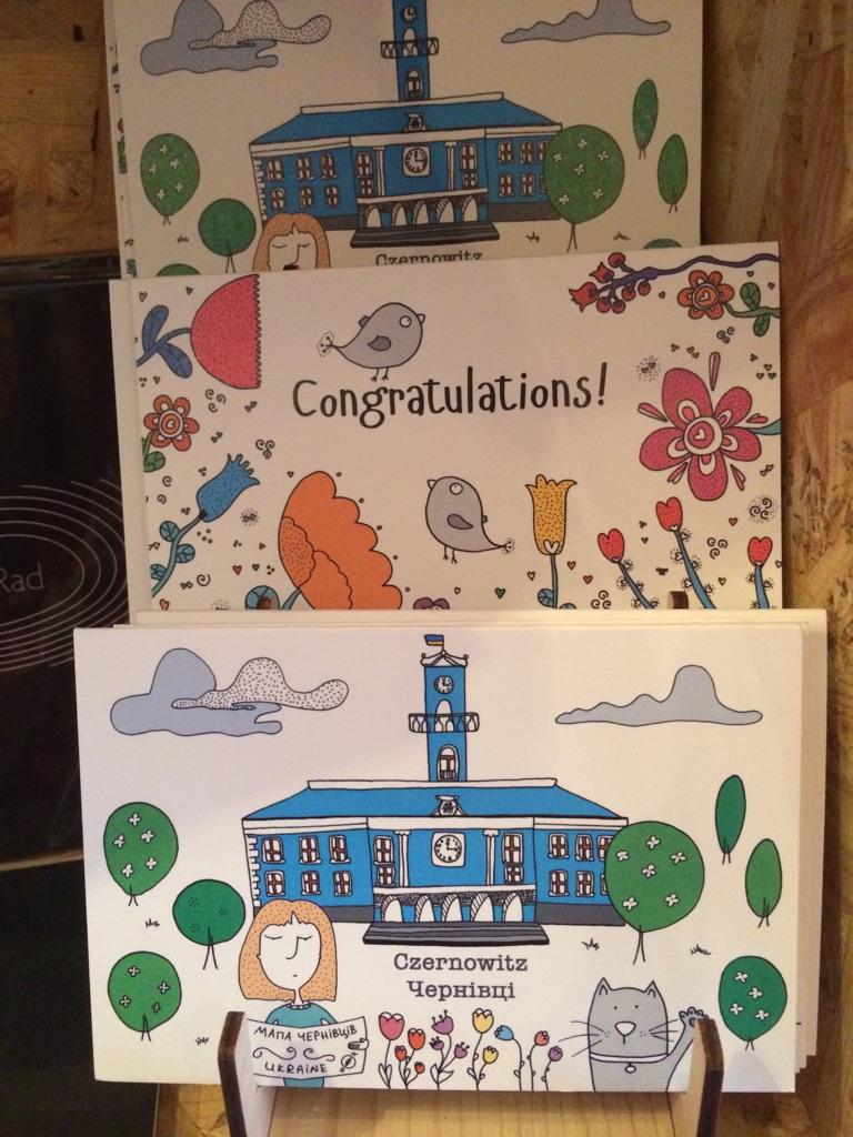 Подарунки для студентів @ «North Bukovyna Store»