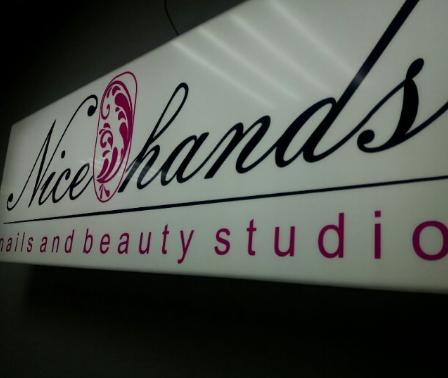 Студія «Nice Hands»