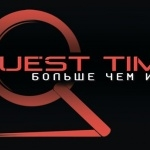 Квест-комнаты «Quest Time»