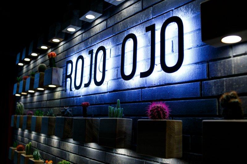 Ресторан «Rojo Ojo»