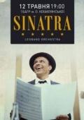 Sinatra. Найкращі Хіти @ Драмтеатр ім. О.Кобилянської