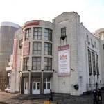 Киевский театр драмы и комедии на левом берегу