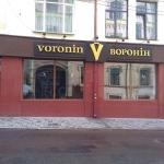 Магазин «Voronin»
