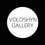 Галерея «Voloshyn Gallery»