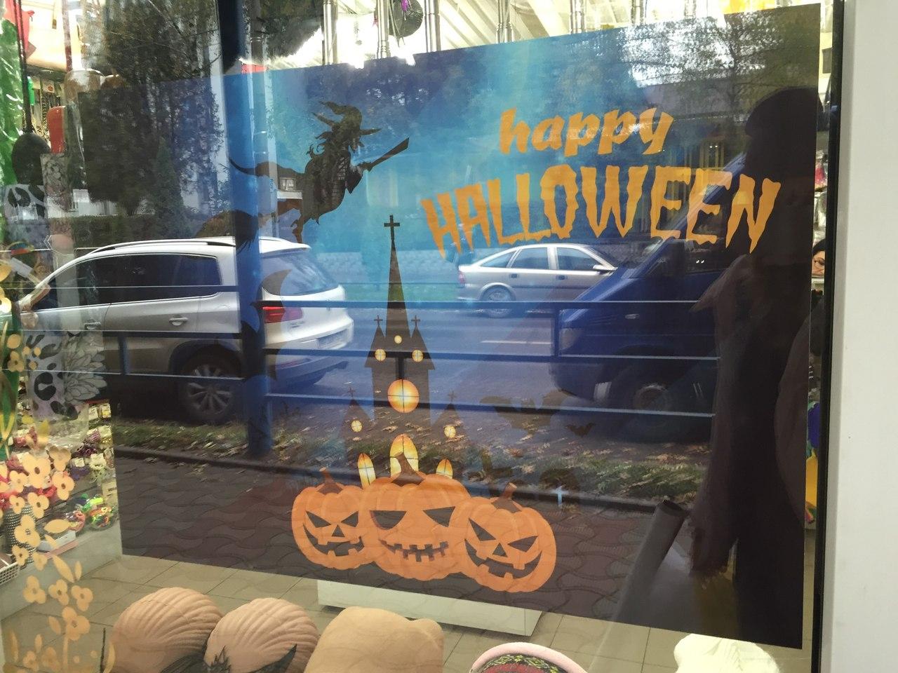 Знижка на Halloween до 50 % @ Магазин «Beauty Free»